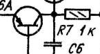 Схемы электрические, принципиальные. - 14
