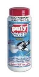 чистящие средства для кофемашин puly caff